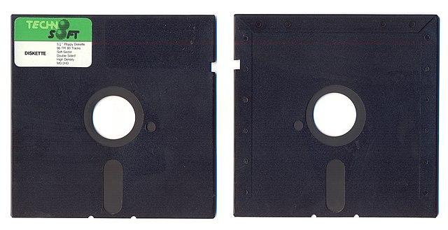 Можно ли торговать дискетами в наше время?