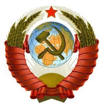 СССР - зачем люди стремились в начальники