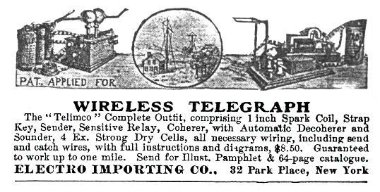 Какой был первый в мире набор для радиолюбителей?