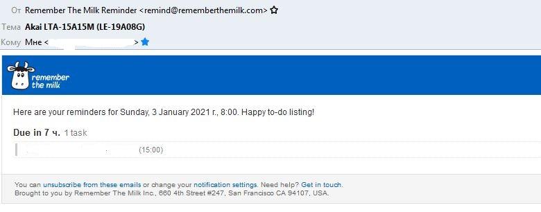 Google Задачи, Microsoft To Do, Rememberthemilk. Как выбрать себе менеджер задач